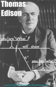 thomas_edison_quote_graphic_egr